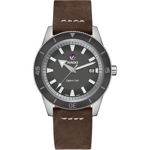 RADO 雷達 庫克船長自動機械腕錶 R32505015 灰