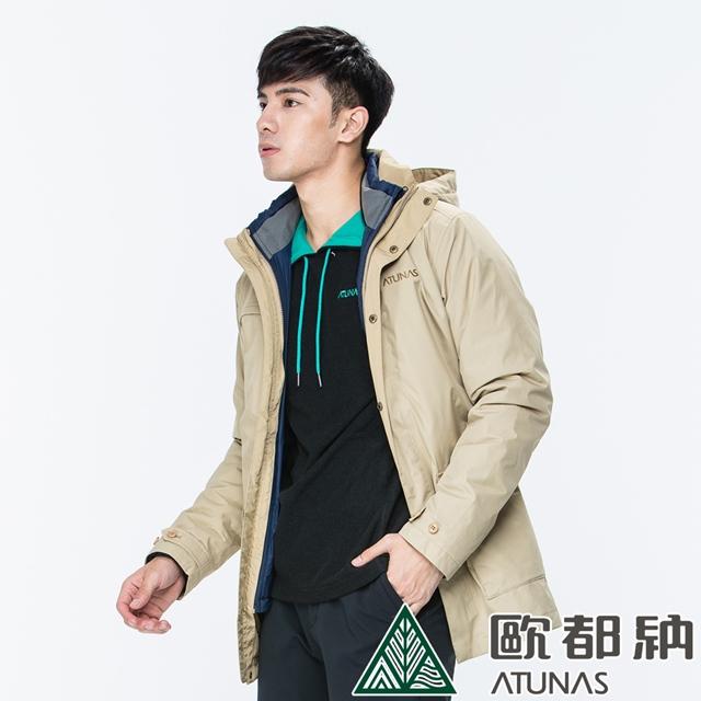 【ATUNAS 歐都納】男款GORE-TEX兩件式防水外套 (A-G1665M 黃棕/PRIMALOFT內衫)