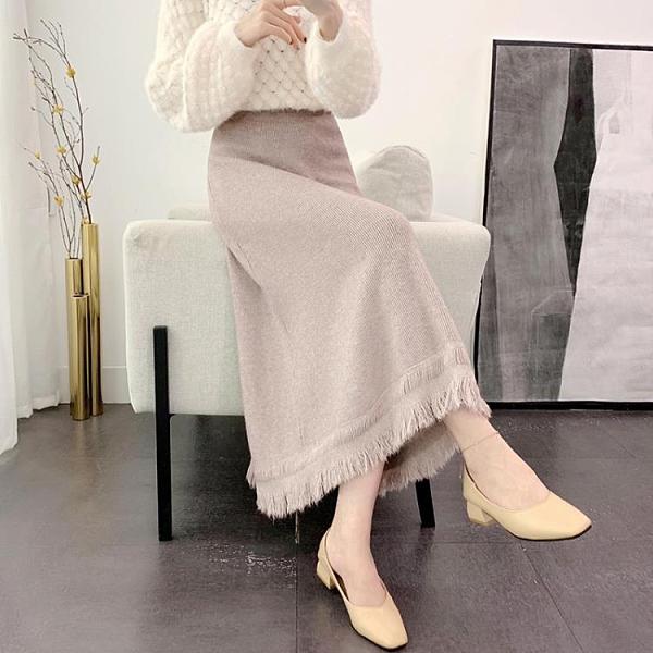 秋冬季2021新款高腰a字毛線半身裙子女冬天配毛衣中長款針織長裙