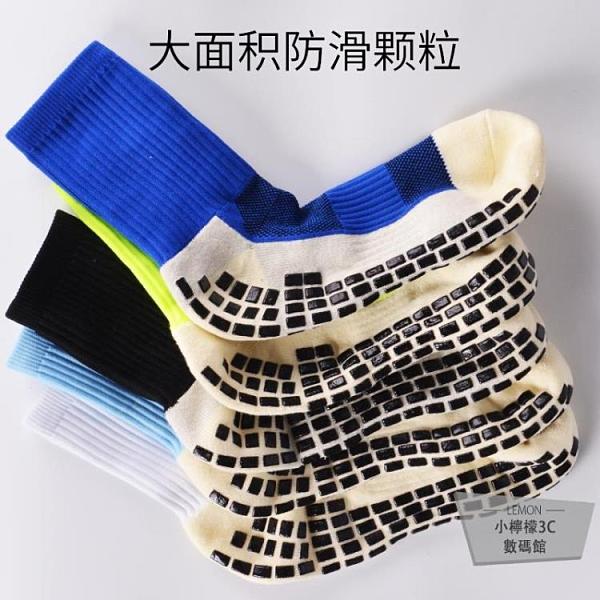 買2送1 中筒襪防滑摩擦襪球襪子男女運動短襪籃球【小檸檬3C】