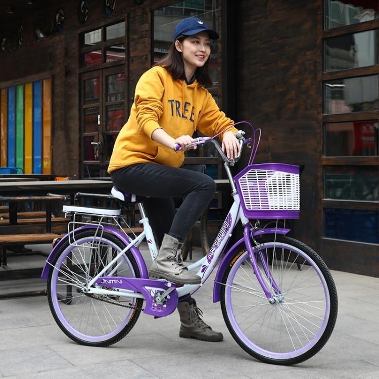 自行車女士成人車男代步輕便學生休閒復古通勤淑女式普通老式單車 【快速出貨】 新年钜惠