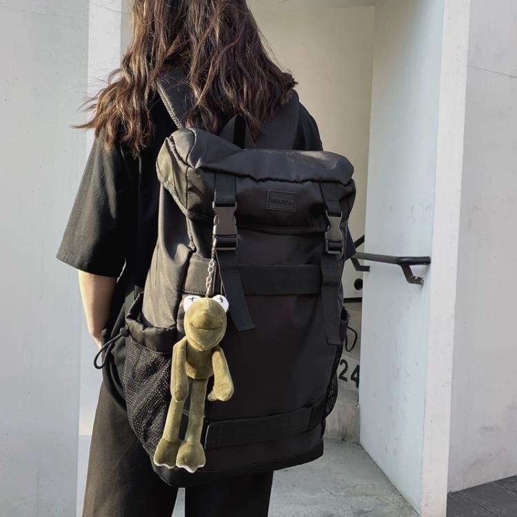 雙肩包男大容量揹包簡約休閒旅行包防水運動戶外旅游登山包  全館免運