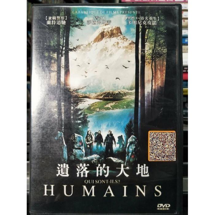 影音大批發-P69-031-正版DVD-電影【遺落的大地】-蘭特道馳 沙拉芙絲蒂 多明尼克皮諾(直購價)
