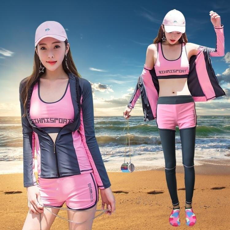 韓國潛水服女分體長袖防曬速幹游泳衣沖浪浮潛服顯瘦水母衣套裝  聖誕節全館免運