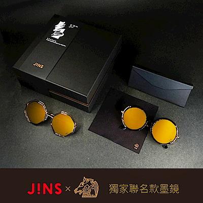 JINS x 金馬聯名墨鏡禮盒 (AUMF19A163/4)