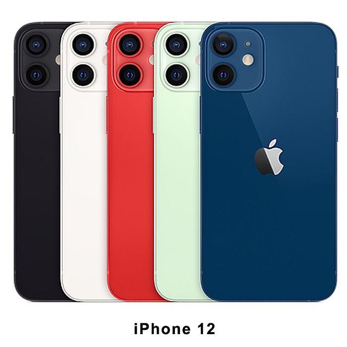 Apple iPhone 12 256G 6.1吋 5G手機(贈玻璃保護貼+透明保護套)黑