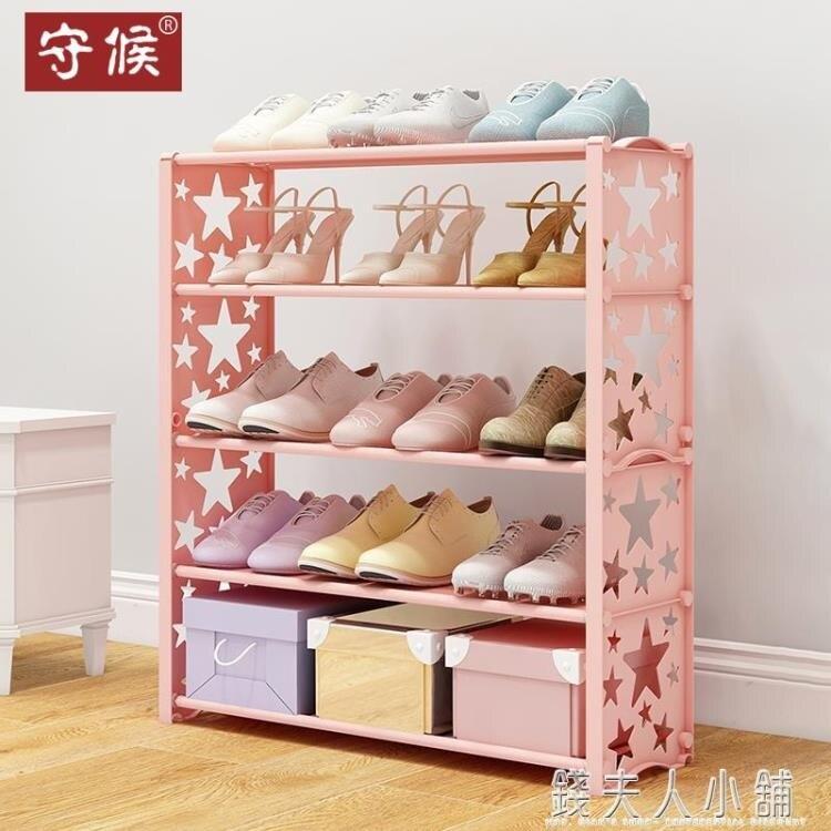樂天優選-簡易防塵鞋架多層鞋櫃簡約家用經濟型小鞋架子宿舍放門口室內好看
