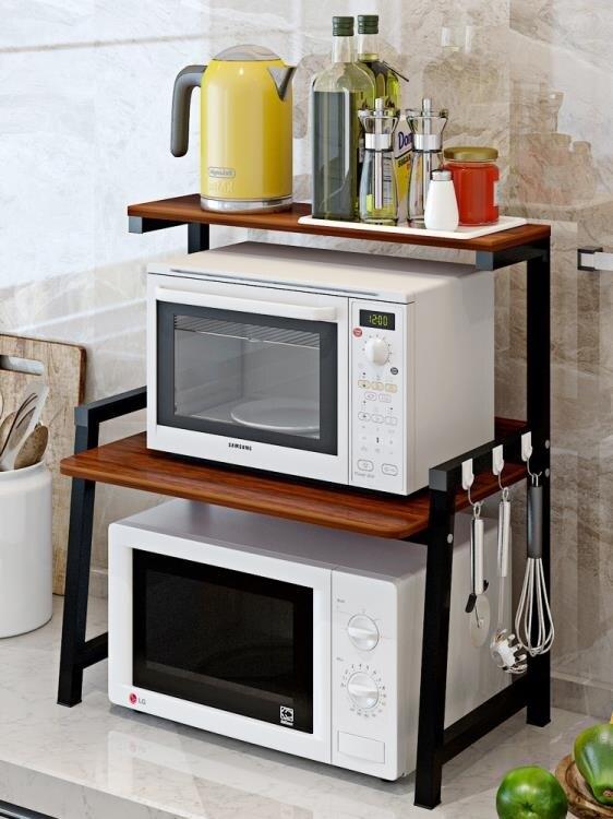 【現貨】微波爐置物架 廚房置物儲物架調料碗收納架桌面微波爐架子烤箱雙三層落地省空間 快速出貨