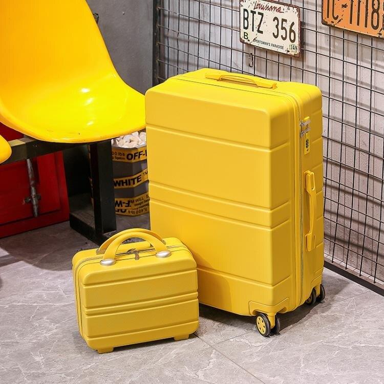 行李箱ins網紅女密碼箱旅行箱男20學生子母箱24皮箱子拉桿箱28寸 全館免運