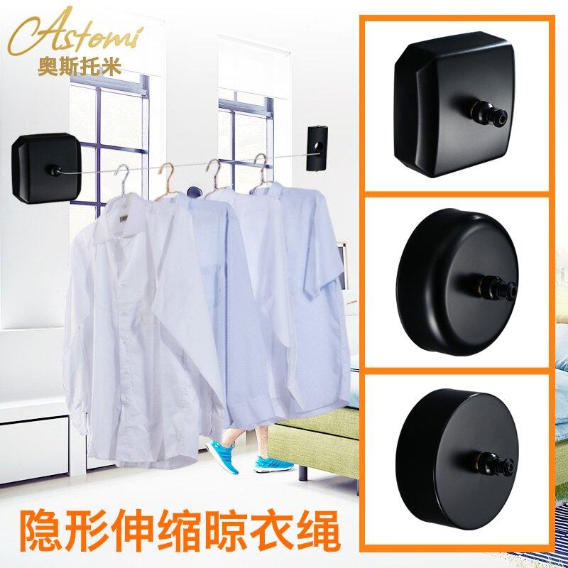 伸縮鋼絲 陽台黑色不銹鋼絲伸縮晾衣繩 浴室收縮式隱形曬晾衣架衣桿免打孔『J8273』