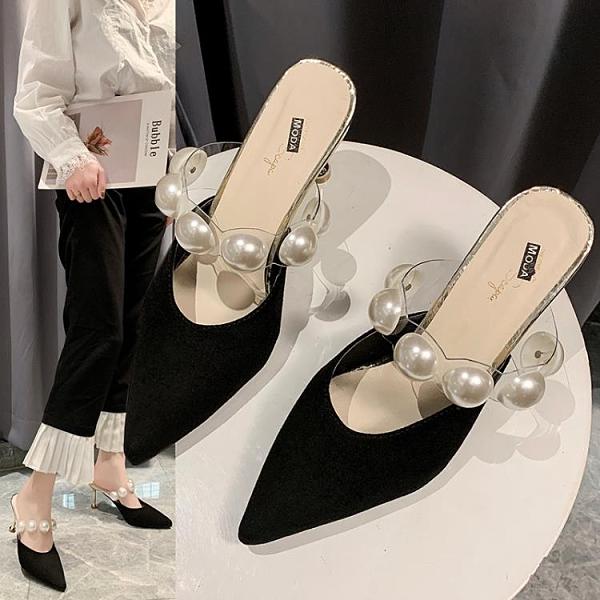 2121春季新款女鞋黑色人造珍珠飾高跟穆勒鞋尖頭半拖涼鞋細跟單鞋 百分百