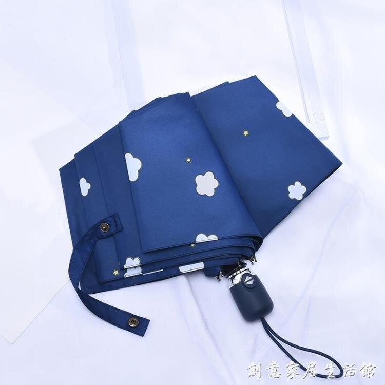 全自動雨s傘折疊晴雨傘兩用傘女ins遮陽傘黑膠防曬防紫外線太陽傘