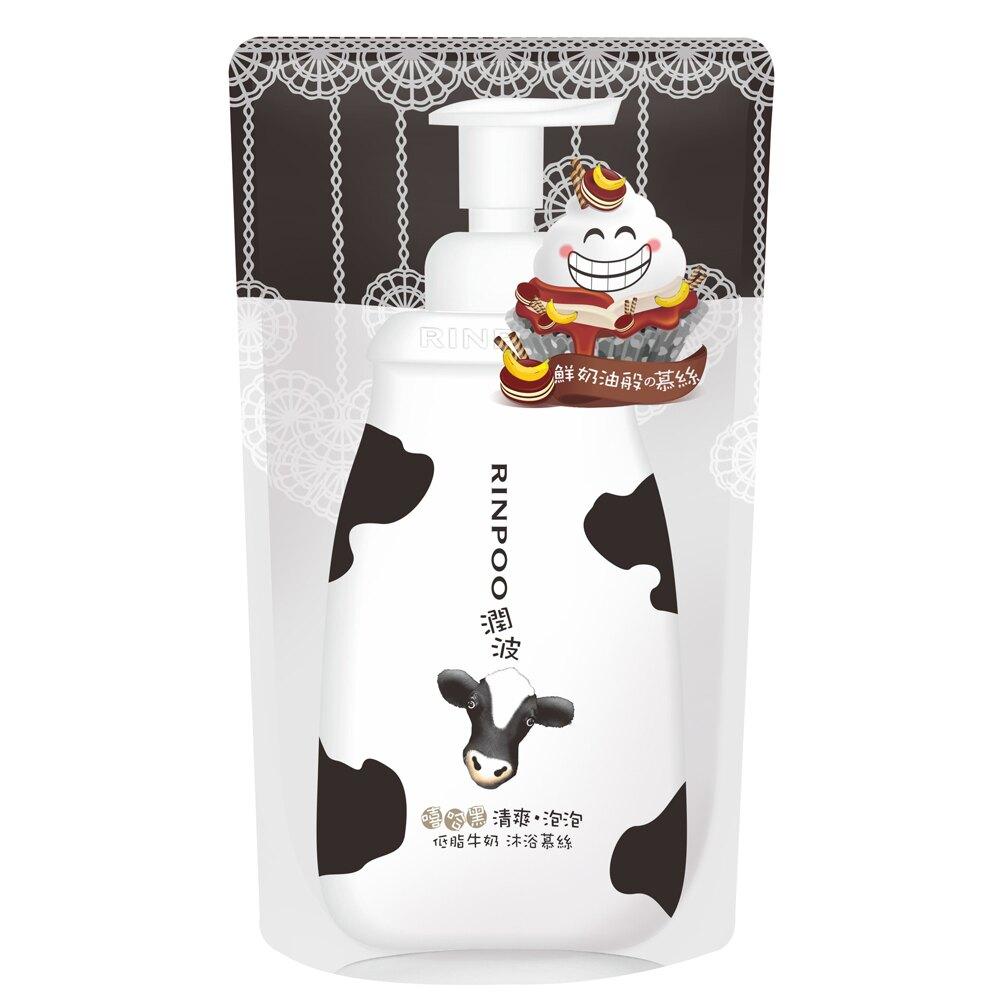 潤波 低脂牛奶清爽(黑)沐浴慕絲補充包700mlx12入