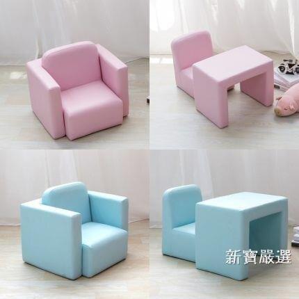 兒童沙發 小沙發座椅男孩女孩可愛單人榻榻米懶人兒童沙發椅 【免運】