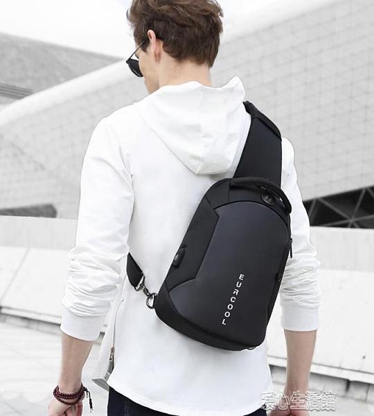 電腦版公事包胸包男士新款韓版潮大容量背包商務休閒多功能出差旅游 快速出貨