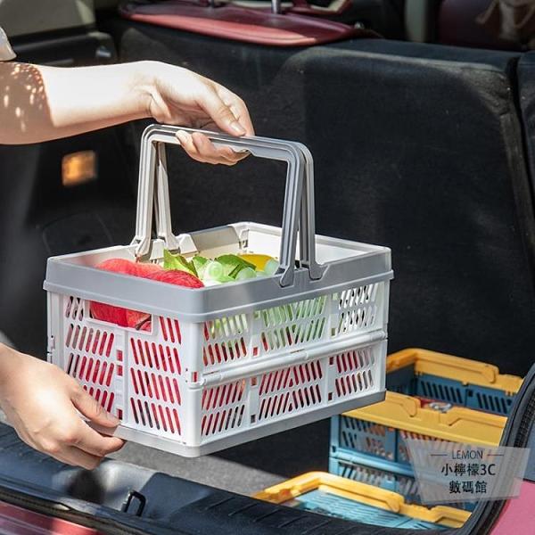 多功能桌面雜物筐大容量購物籃便攜野餐籃手提折疊收納籃塑料【小檸檬3C】