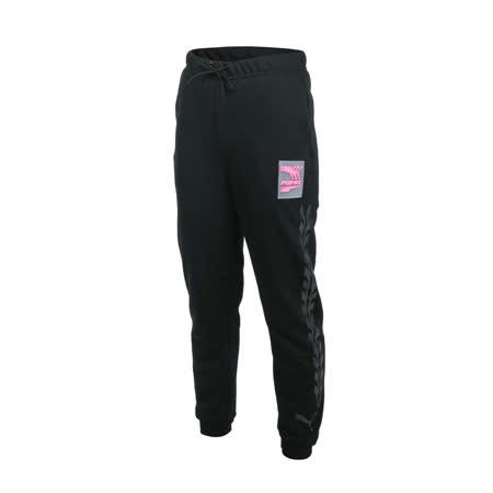 (女) PUMA 流行系列運動長褲-亞規 EVIDE 縮口 慢跑 運動 休閒 針織 黑透明粉灰