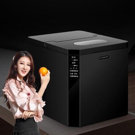 【限時下殺!85折!】25KG制冰機商用奶茶店吧臺式酒吧KTV 全自動家用圓冰塊制作器小型