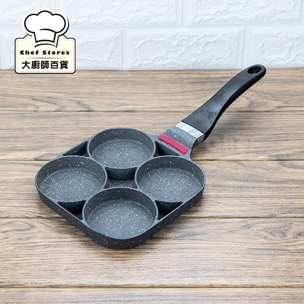 理想牌四格煎蛋鍋分格不沾平鍋19cm平煎鍋電磁爐可用-大廚師百貨