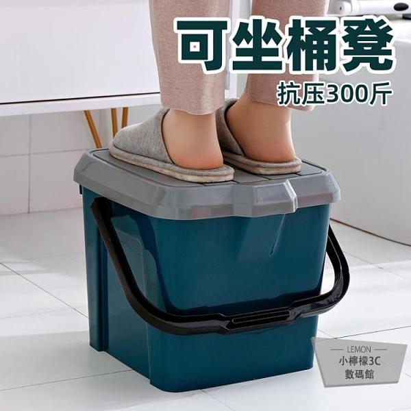 可坐桶凳箱家用洗澡浴室手提收納水桶帶蓋塑料加厚大【小檸檬3C】