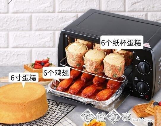【現貨】220V Kesun/科順TO-092迷你烤箱家用烘焙小型多功能全自動電烤箱小烤箱 快速出貨