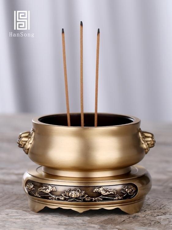 純銅香爐香薰線香爐供佛香插家用室內供奉燒香熏香大號檀香爐托灰 凡客名品