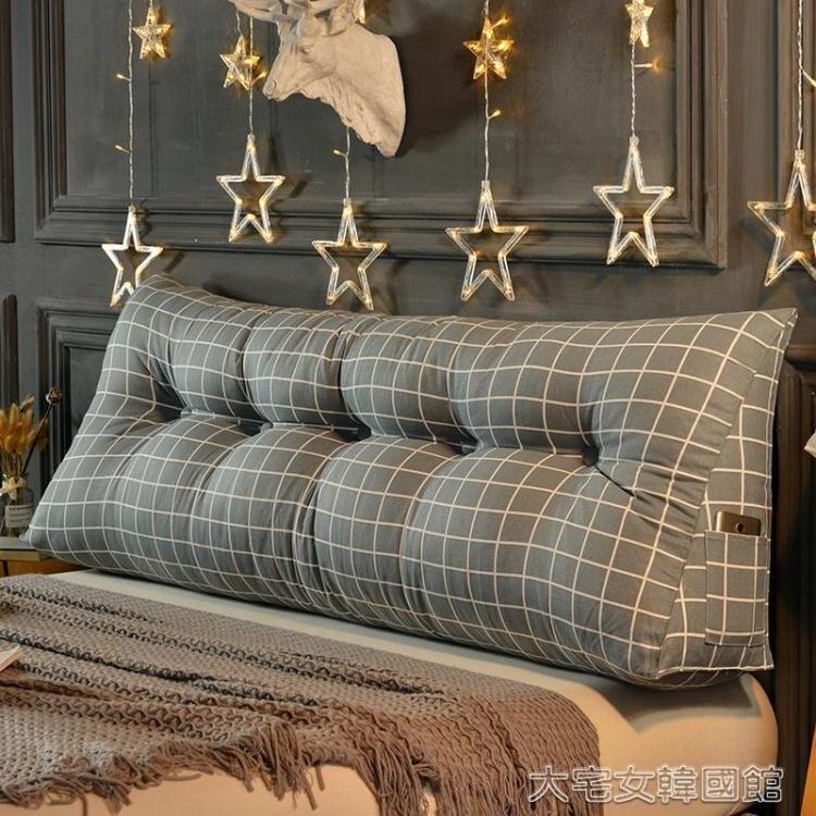 床頭靠枕床頭靠墊三角雙人沙發大靠背靠墊軟包榻榻米床上長靠枕腰枕護 台灣現貨 聖誕節交換禮物 雙12YJT