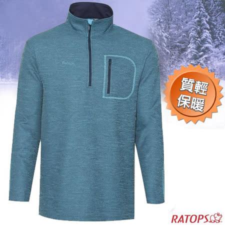【瑞多仕-RATOPS】男款 Thermolite 麻花磨毛長袖保暖POLO衫.(素色爬線/胸前拉鍊)排汗衣_DB6054 汽油藍綠色