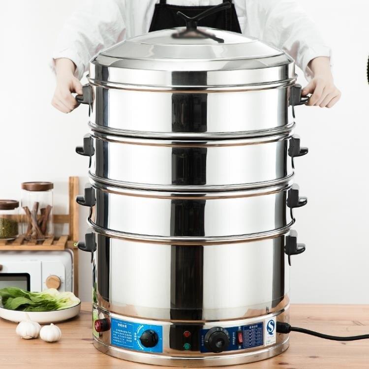 電蒸鍋多功能家用大容量三層電蒸籠商用饅頭蒸鍋蒸菜神器自動斷電