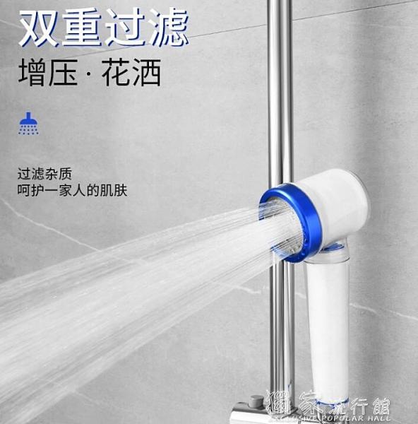 花灑日本家用美肌增壓花灑噴頭凈水過濾花灑加壓高壓淋浴太空鋁噴頭 快速出貨