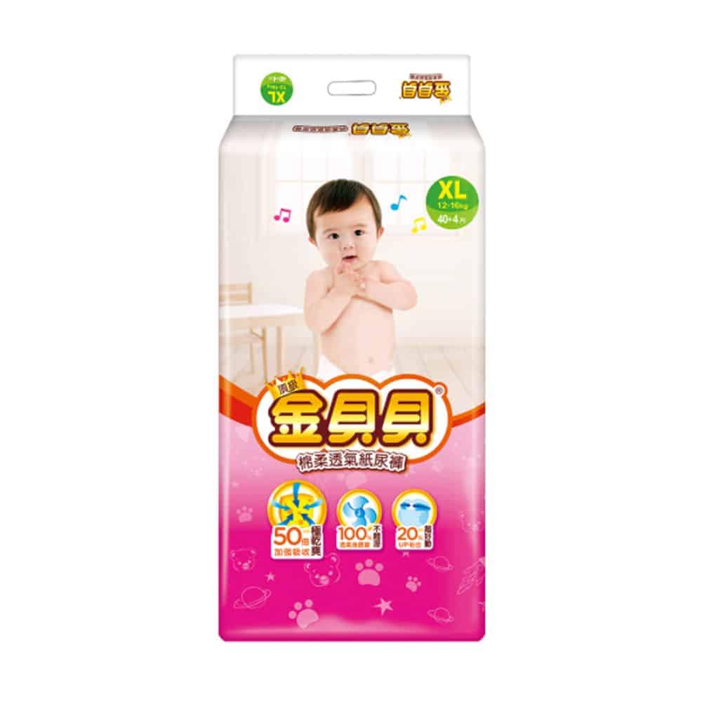 頂級金貝貝棉柔透氣紙尿褲 XL 44x4包/箱◆德瑞健康家◆