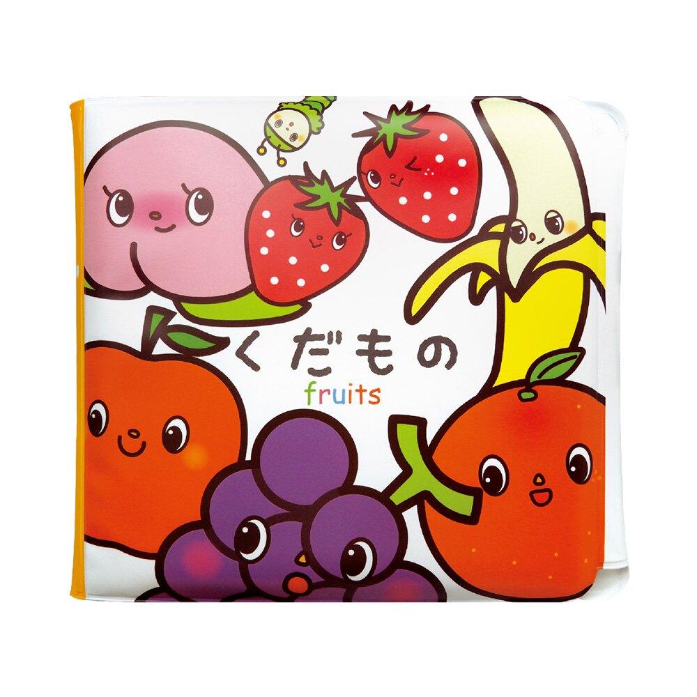日本原裝新品 KJC EDISON mama 水果香味洗澡玩具書(12個月以上)