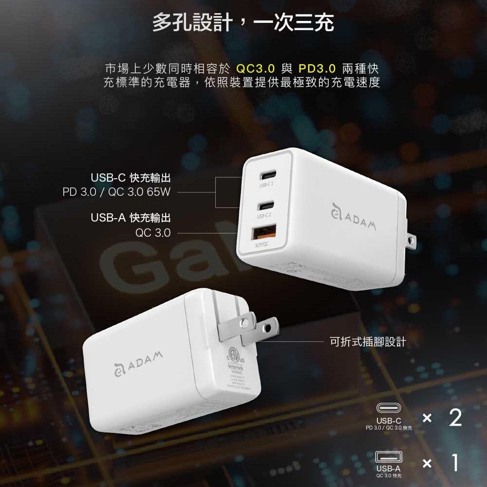 亞果元素 OMNIA F6 65W 電源供應器 氮化鎵 充電器 快充 充電線 亞果 充電組 mac適用 亞果