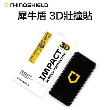 犀牛盾 3D壯撞貼 滿版曲面 iPhone 12 mini pro max 耐撞擊 保護貼 螢幕貼