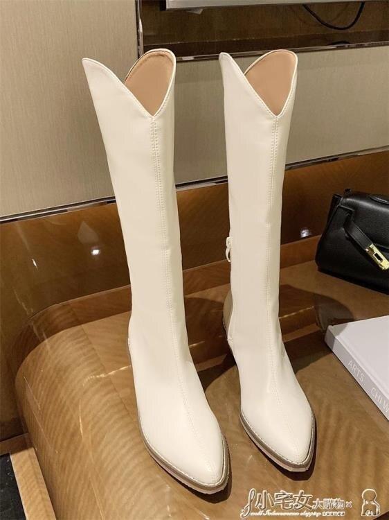 長靴 靴子女長靴秋冬季新款不過膝黑色顯瘦牛仔靴尖頭瘦瘦靴長筒騎士靴 雙11 尚品衣櫥