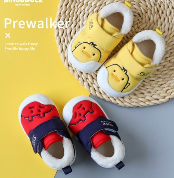 學步鞋 學步鞋男寶寶棉鞋0-1-3歲2嬰幼兒女童秋冬季軟底防滑加絨加厚鞋子 維多原創