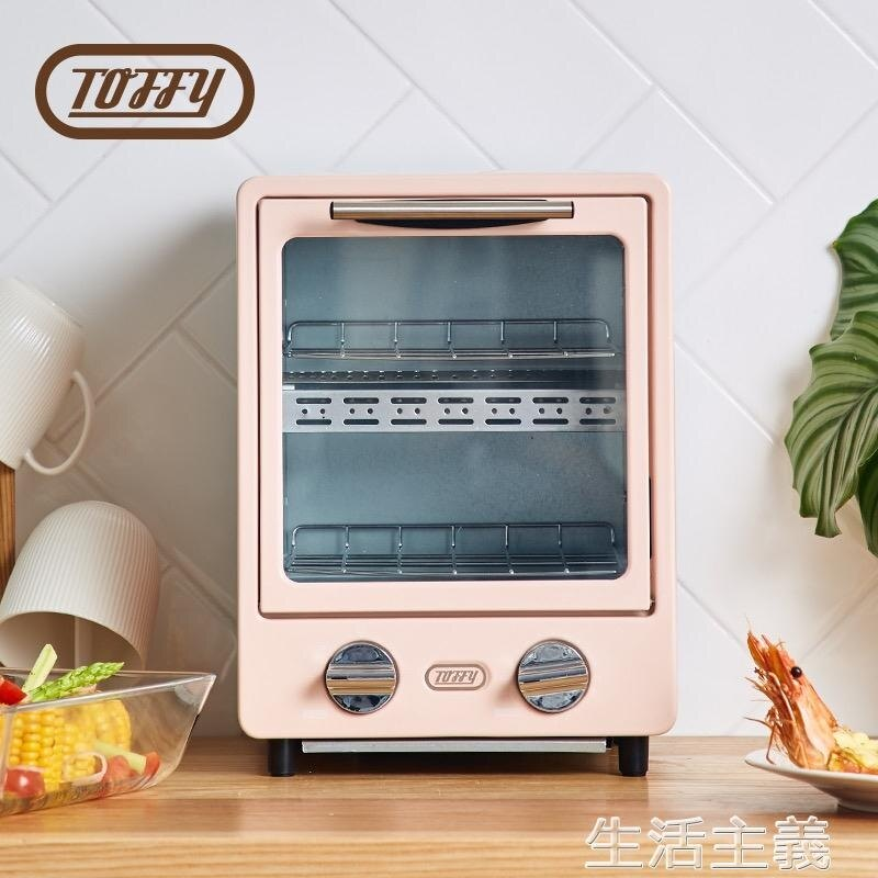 【快速出貨】烤箱日本Toffy雙層烤箱家用烘焙多功能迷你小型電烤箱9L 凯斯盾數位3C 交換禮物 送禮