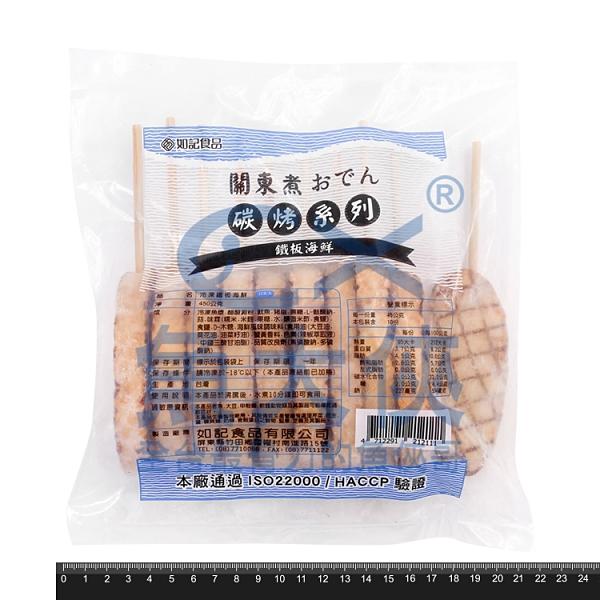 2C4B【魚大俠】FF480如記-碳烤鐵板海鮮(10支/450g/包)