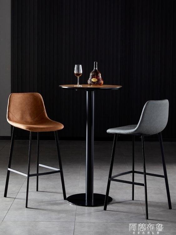 吧臺椅 北歐吧臺凳現代簡約酒吧椅高腳家用凳靠背前臺接待輕奢鐵藝吧臺椅