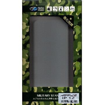 Qplus iPhone 12 mini 強化防摔殼-藍綠(0300302020400)