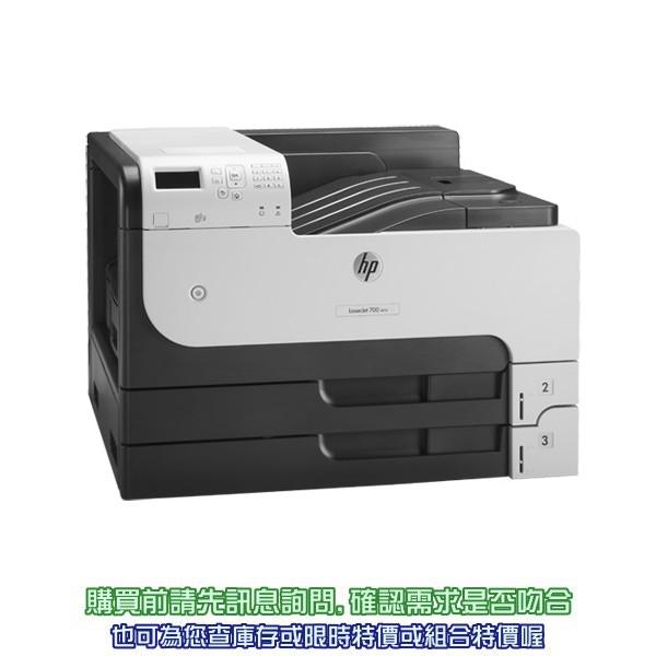 HP LaserJet Enterprise 700 A3 雷射印表機 M712dn 商用