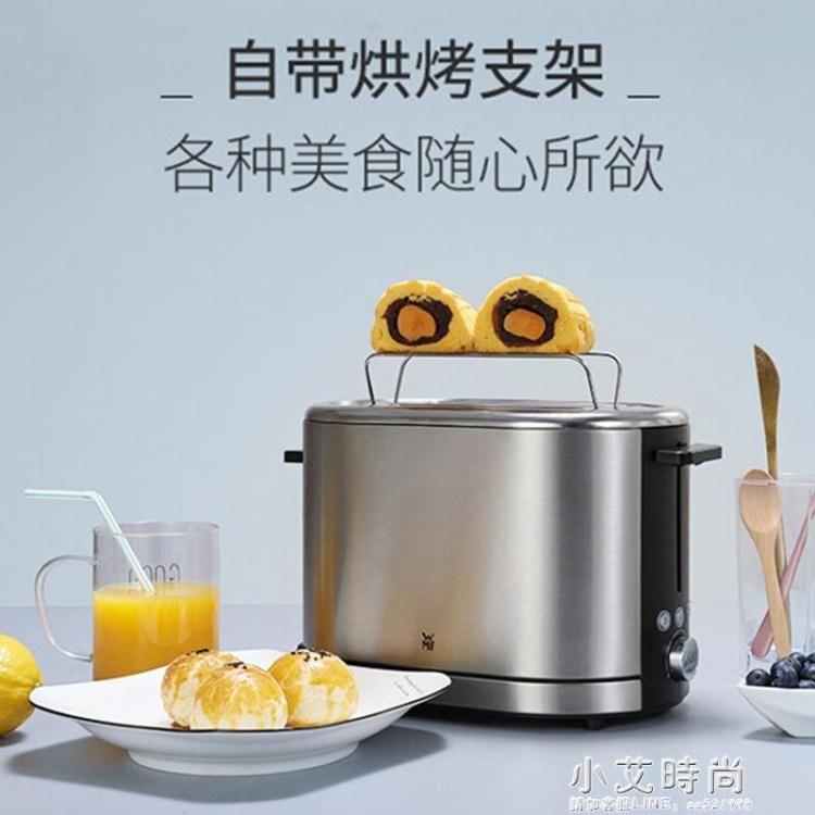 【快速出貨】德國WMF烤面包機家用小型全自動早餐機多功能吐司機多士爐小烤箱 七色堇 新年春節送禮