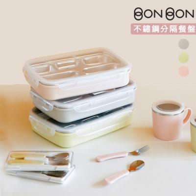 【韓國 Dailylike】BONBON 不鏽鋼分隔餐盤(3色)