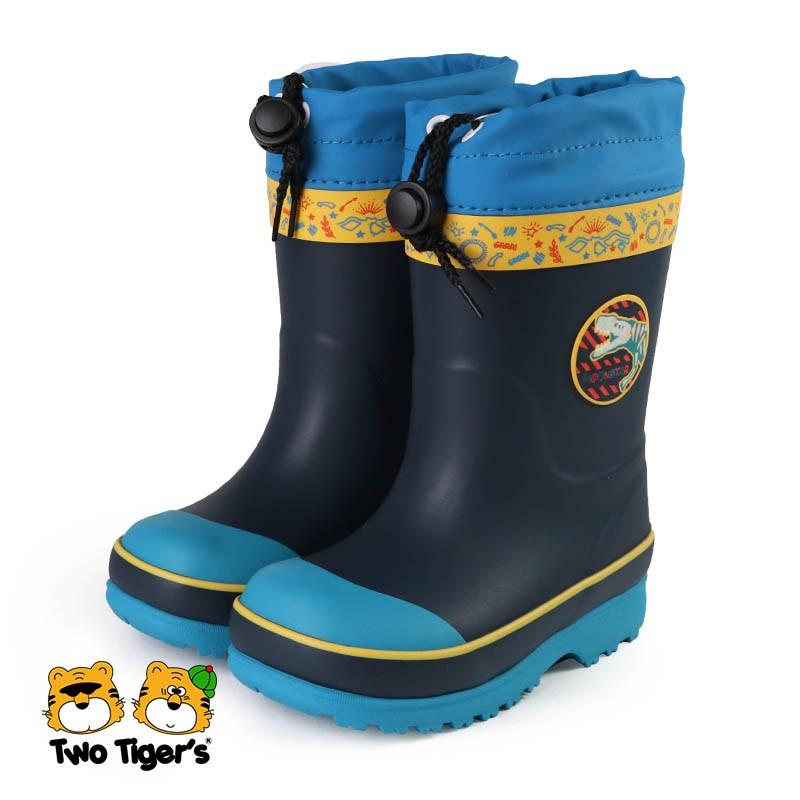 MoonStar 日本月星 兒童雨鞋 雨靴 中童鞋 侏儸紀 藍色 NO.R6242