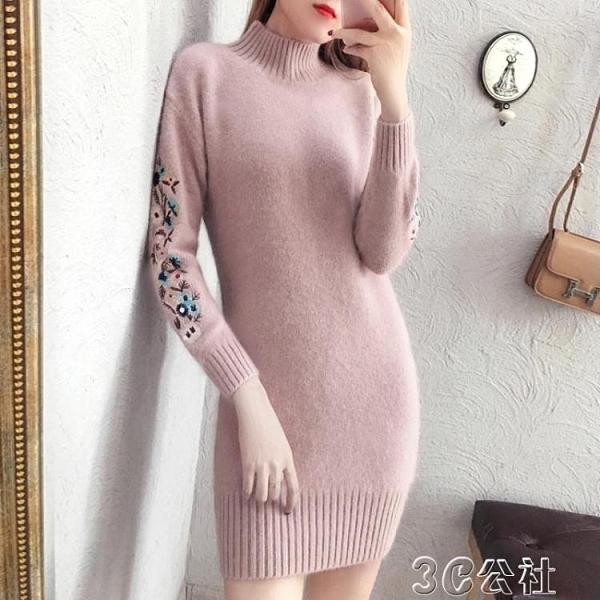 針織洋裝女 秋冬新款毛衣女中長款加厚打底裙港風超仙刺繡針織洋裝 快速出貨