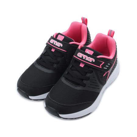 ARNOR 究極彈 輕量慢跑鞋 黑粉桃 ARKR08252 中大童鞋