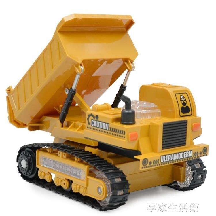 大號遙控無線電動挖掘機推土機工程車鏟車模型可充電兒童男孩玩具-  聖誕節全館免運