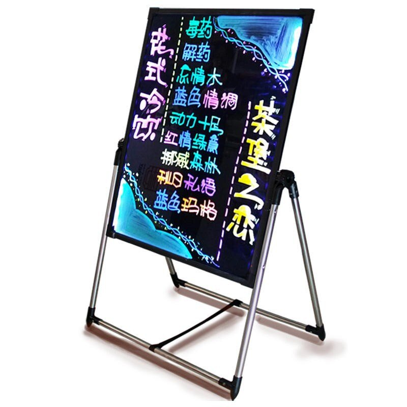 (現貨臺灣出)led熒光板 寫字板 光板  發光板  黑板  手寫板 廣告板 廣告牌 60x80 年會尾牙禮物