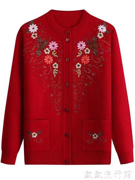針織開衫外套 中老年人秋冬裝女媽媽裝刺繡毛衣開衫60-70歲奶奶針織衫外套春裝 歐歐