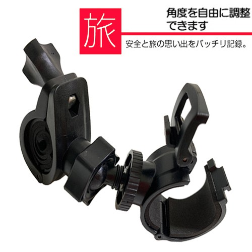 mio MiVue M733 M652 M772 plus金剛王行車紀錄器支架扣環扣快拆座機車行車紀錄器支架後視鏡固定架